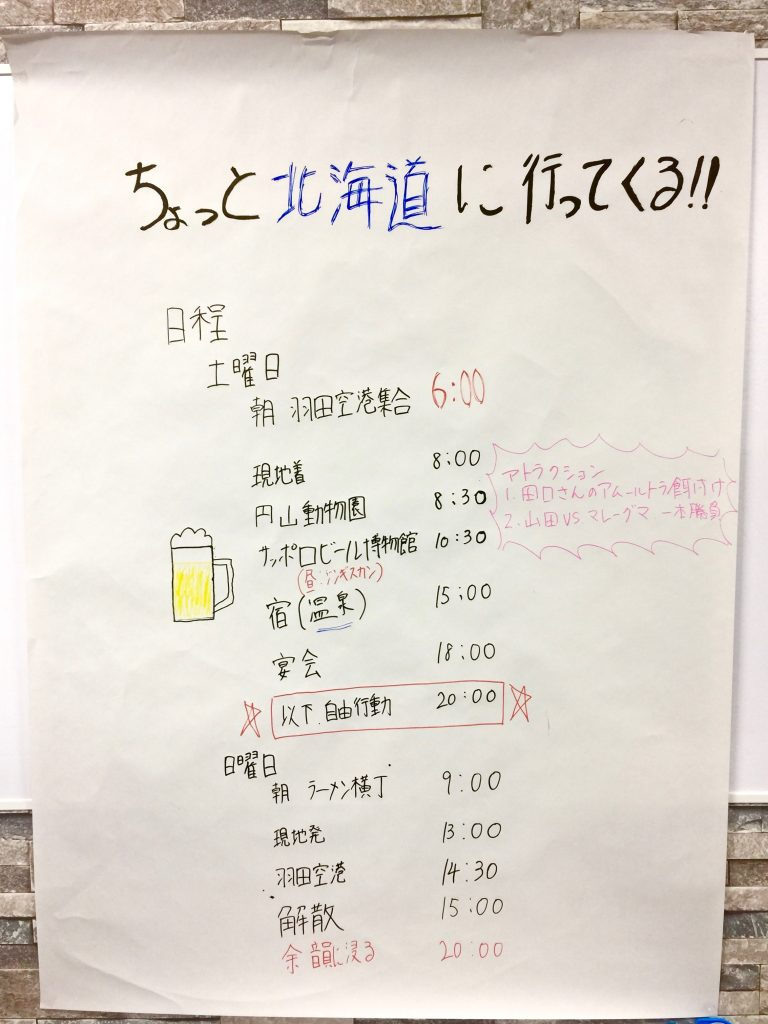 201610_10