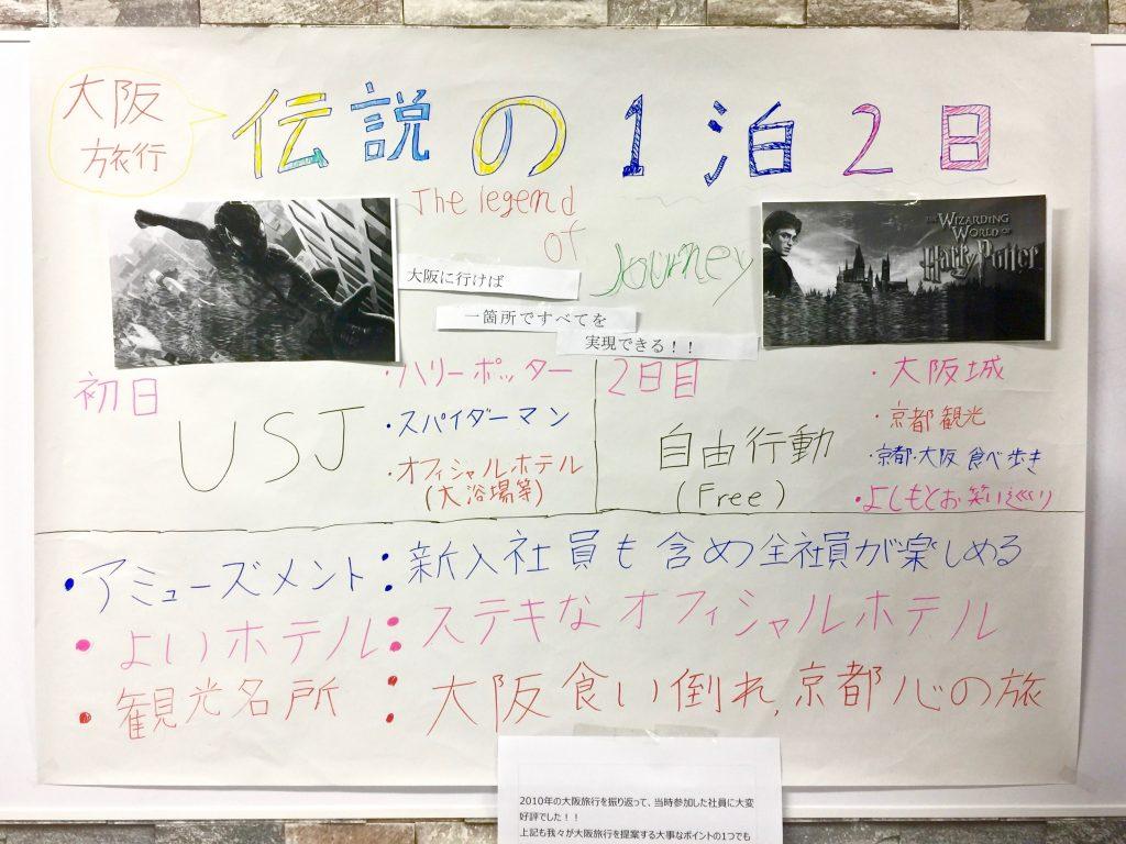 201610_11