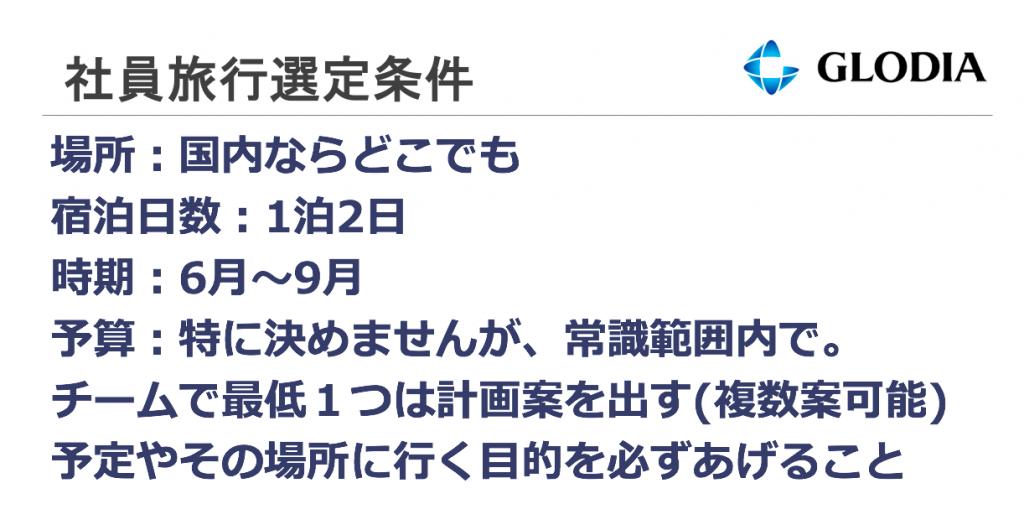 201610_12