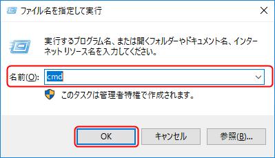 Windows Server 2016 のNTPクライアント設定手順 – グローディア ...